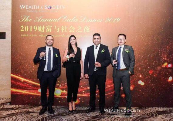Global Awards 2019 in Shanghai, China